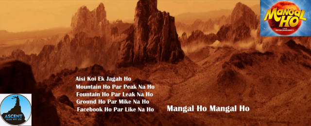 AISI-KOI-EK-JAGAH-HO-MANGAL-HO-A-FILM-BY-PRITISH-CHAKRABORTY-MARS-Mountain