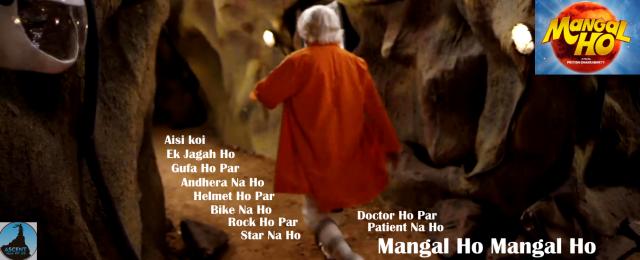 AISI-KOI-EK-JAGAH-HO-MANGAL-HO-A-FILM-BY-PRITISH-CHAKRABORTY