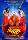 Mangal Ho First Look Character Poster Annu Kapoor