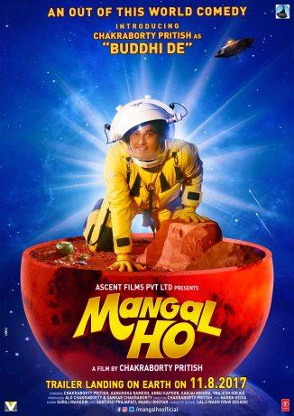 Mangal Ho First Look Character Poster Chakraborty Pritish