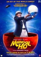 Mangal Ho First Look Character Poster Mukesh Bhatt