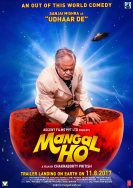 Mangal Ho First Look Character Poster Sanjai Mishra