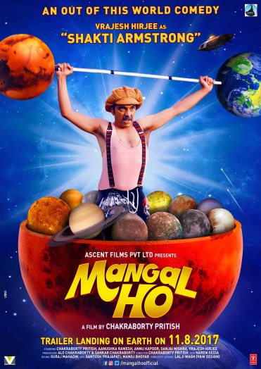 Mangal Ho First Look Character Poster Vrajesh Hirjee