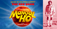 Mangal Ho The Red Book By Chakraborty Pritish